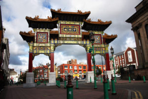 Liverpool's Chinatown arch